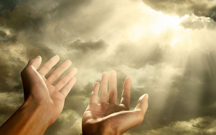 Молитва от проклятья