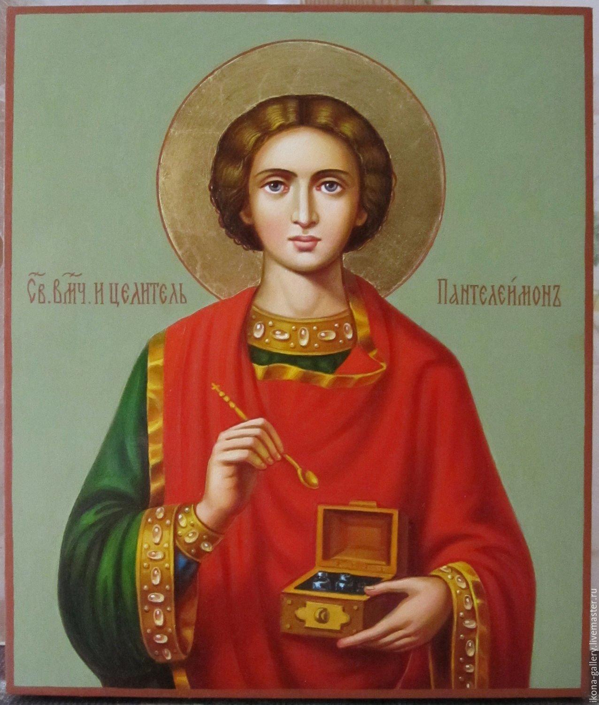 Молитва Святому Пантелеймону за здравие