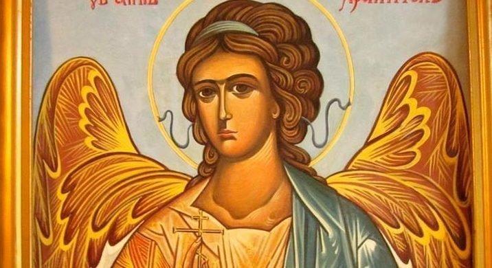 Правила чтения молитвы Архангелу