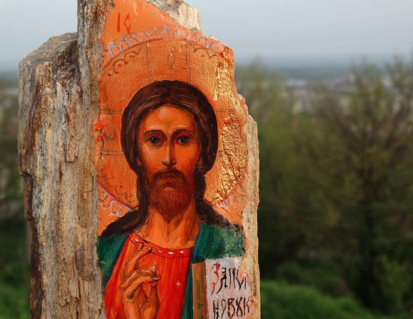 Молитва Ииисусу Христу перед родами