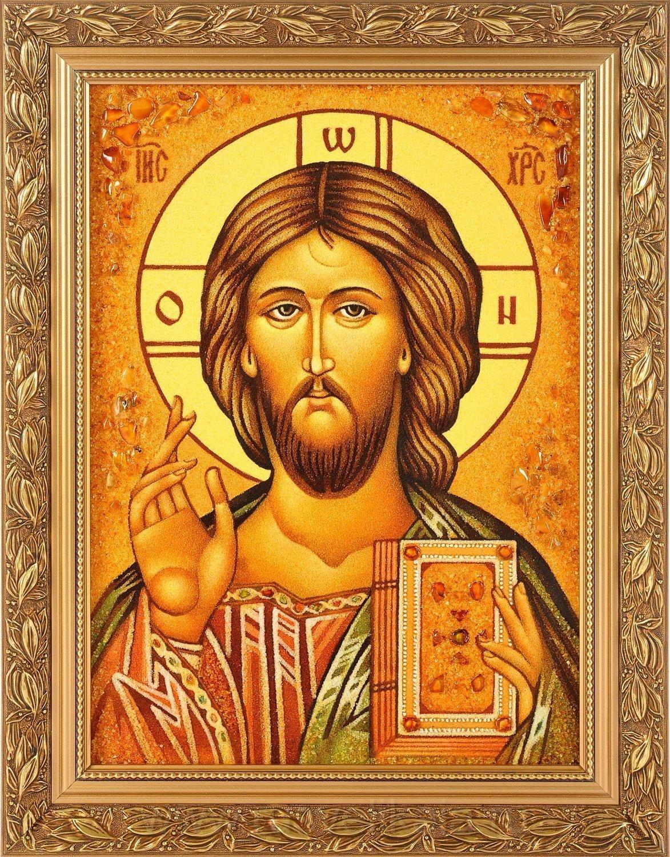 Молитва об исцелении от болезней всевышнему