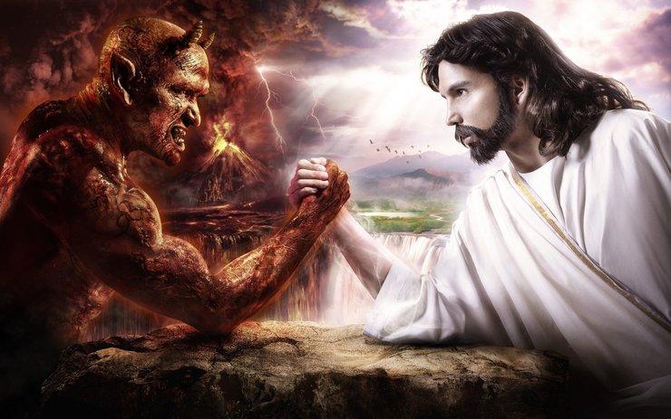 Противостояние Бога и дьявола