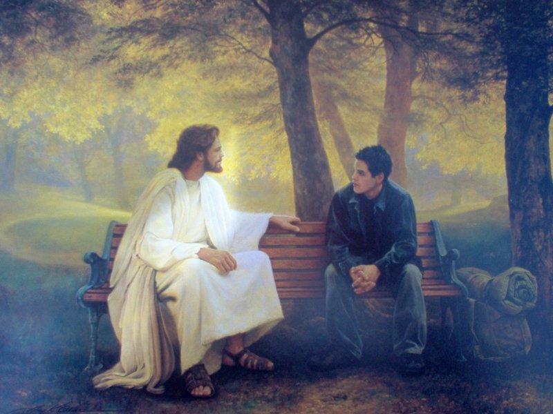 Обращение к Господу