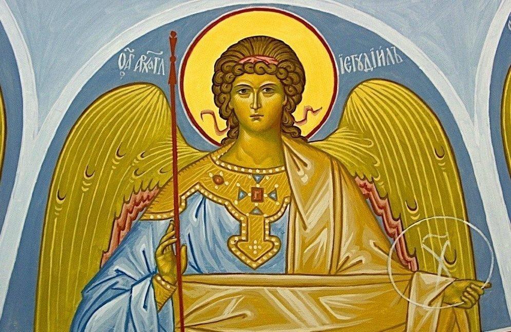 Молитва Архангелу Иегудиилу в субботу