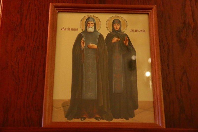 Молитва в дорогу Кириллу и Марии