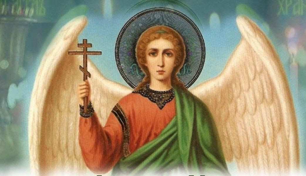 Молитва Архпнгелу Селафиилу в пятницу