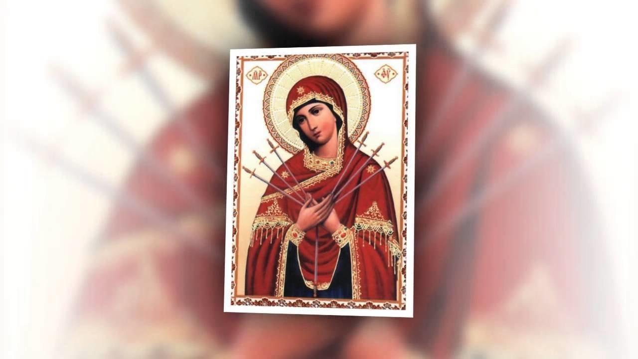Молитва богородице семистрельной о защите