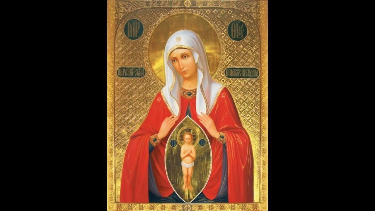 Молитва роженицы для благополучного рождения ребенка
