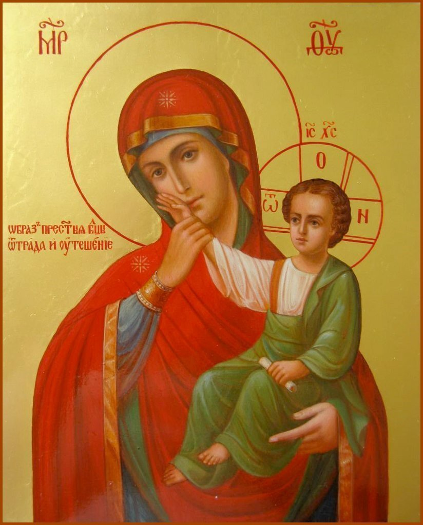 Молитва об исцелении Богородице