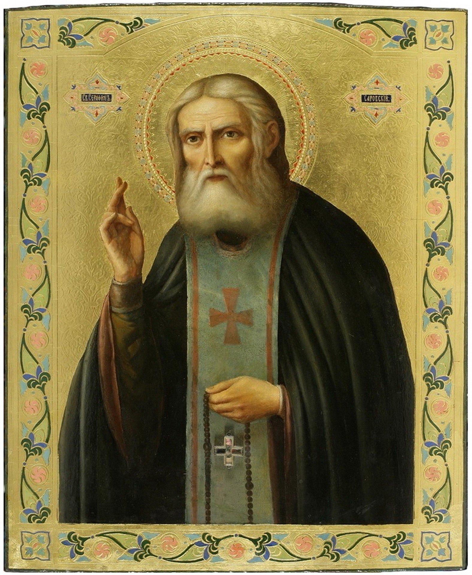 Молитва Серафиму Саровскому от нечистой силы