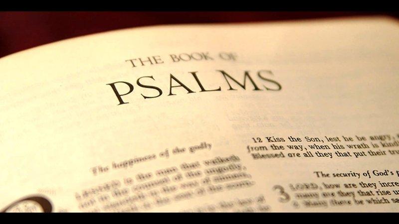 Святые псалмы