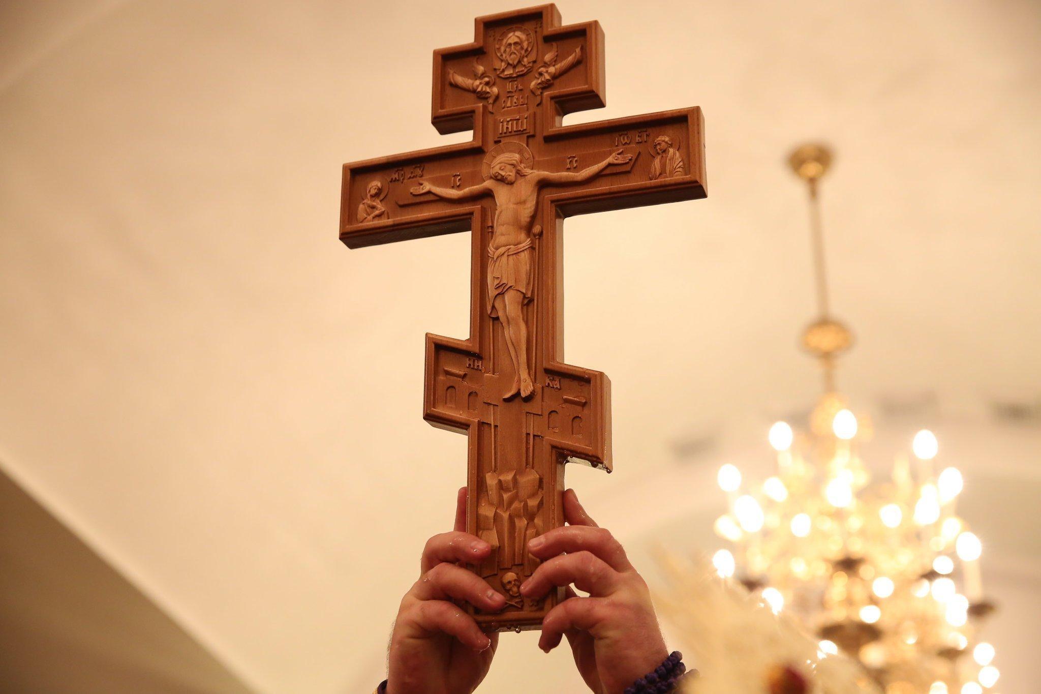 Животворящий крест молитва в чем помогает