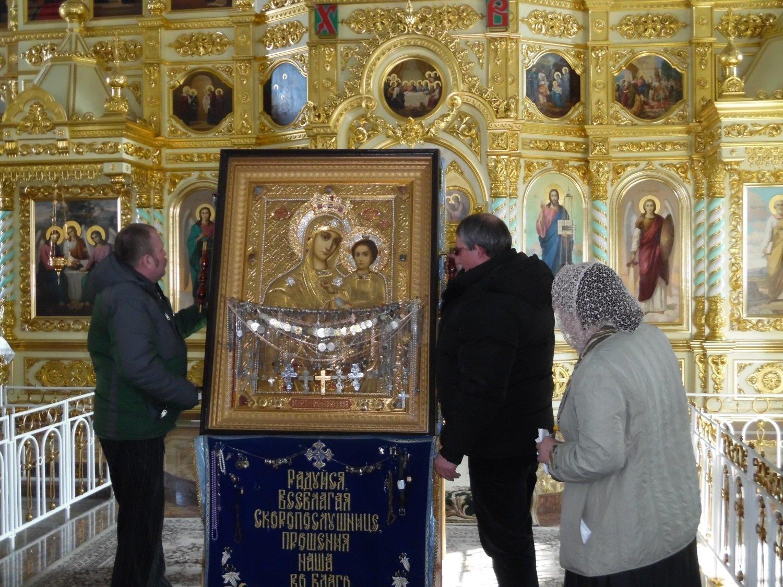 Молитва перед иконой об исцелении
