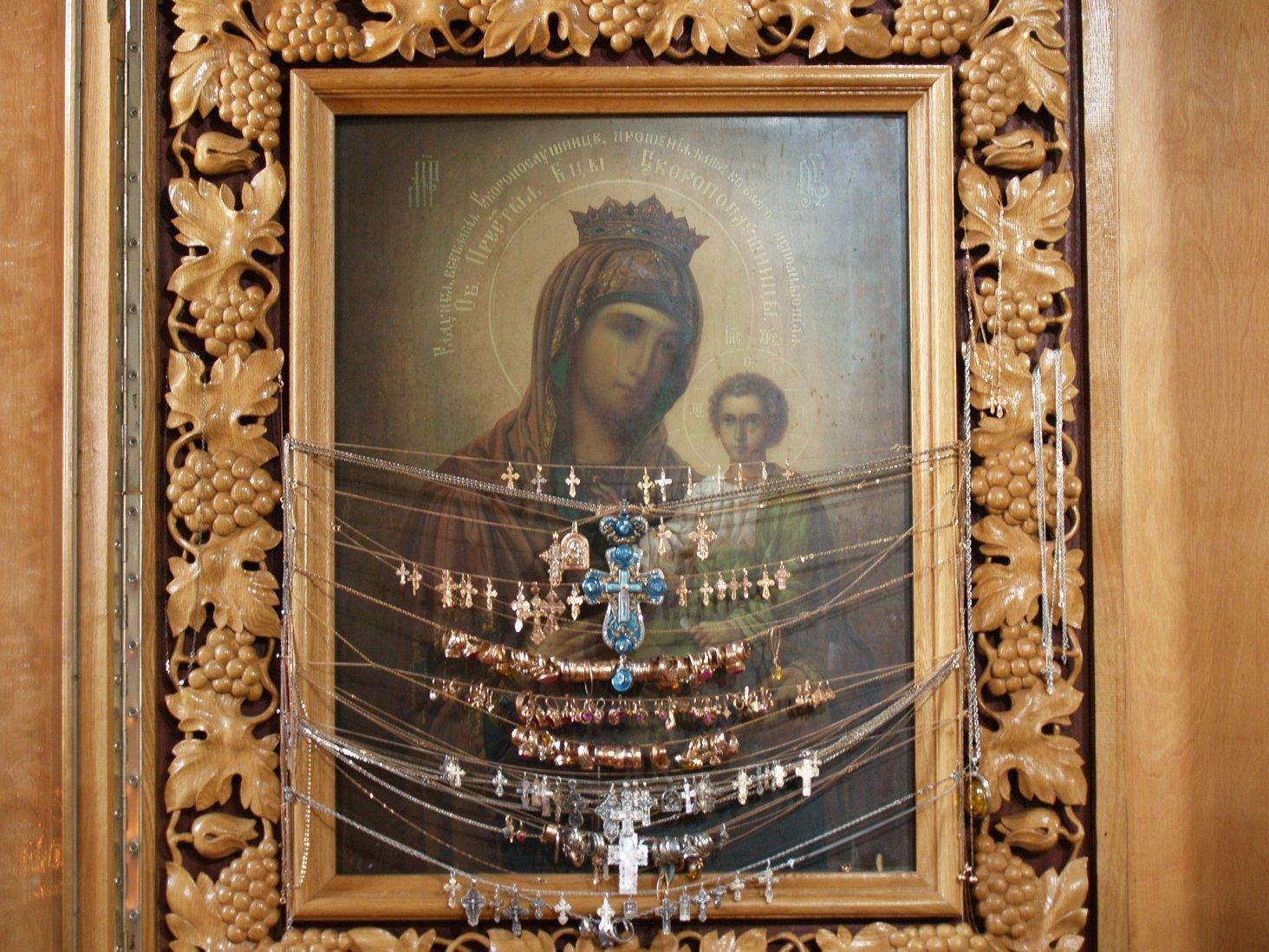 Вторая молитва Скоропослушнице