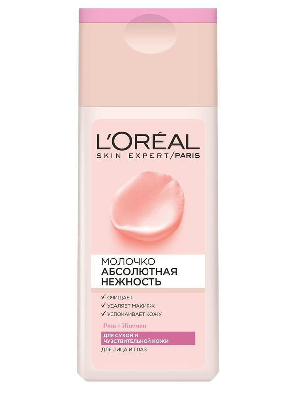 Молочко «Бесконечная свежесть», L'Oréal Paris
