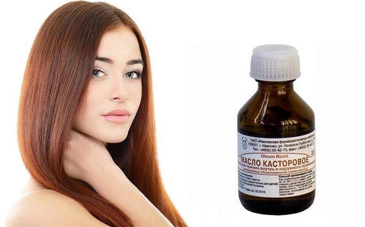 Маски для волос с касторовым маслом
