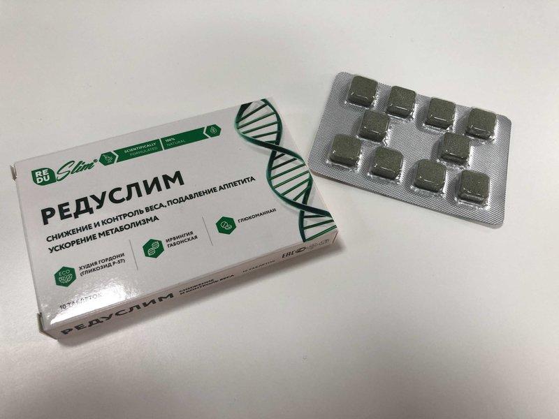 Редуслим в таблетках