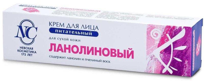 Крем с ланолином