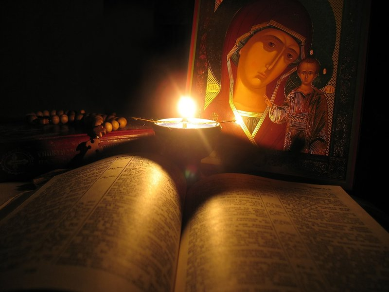 Молитва от порчи на семью