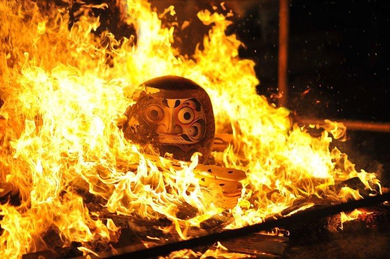 Ритуал с огнем