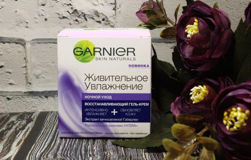 Ночной крем-гель «Живительное увлажнение», от Garnier