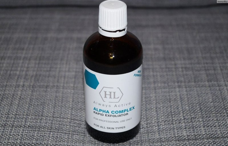 Holy Land Rapid Exfoliator Alpha Complex