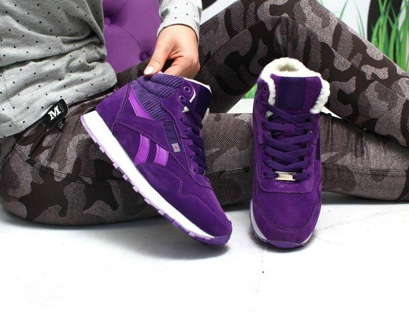 Яркие утепленные кроссовки