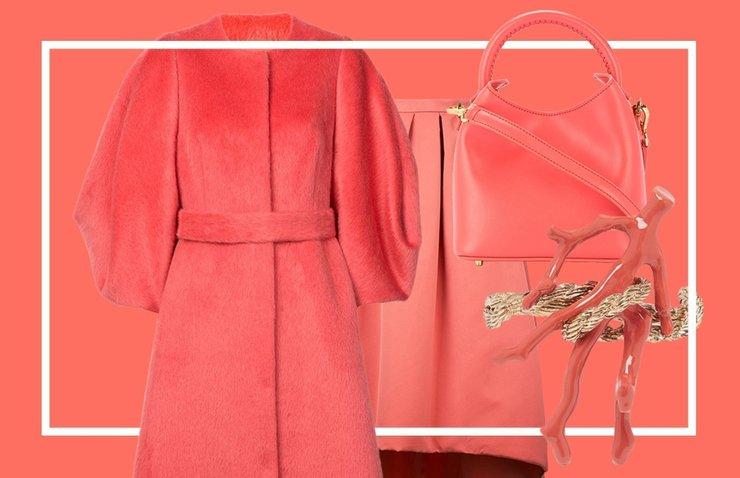 Самый модный цвет 2019