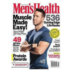 Мужской журнал - обложка