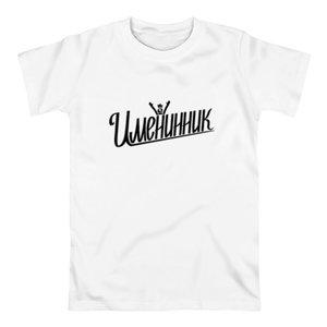 Персонализированные футболки