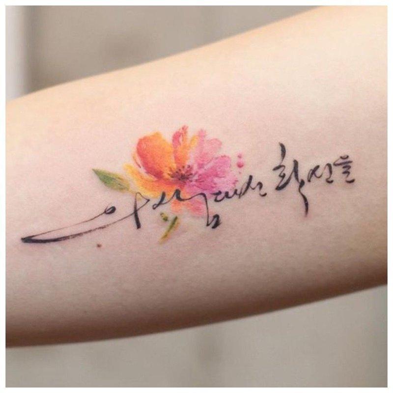 Красивая надпись на руке