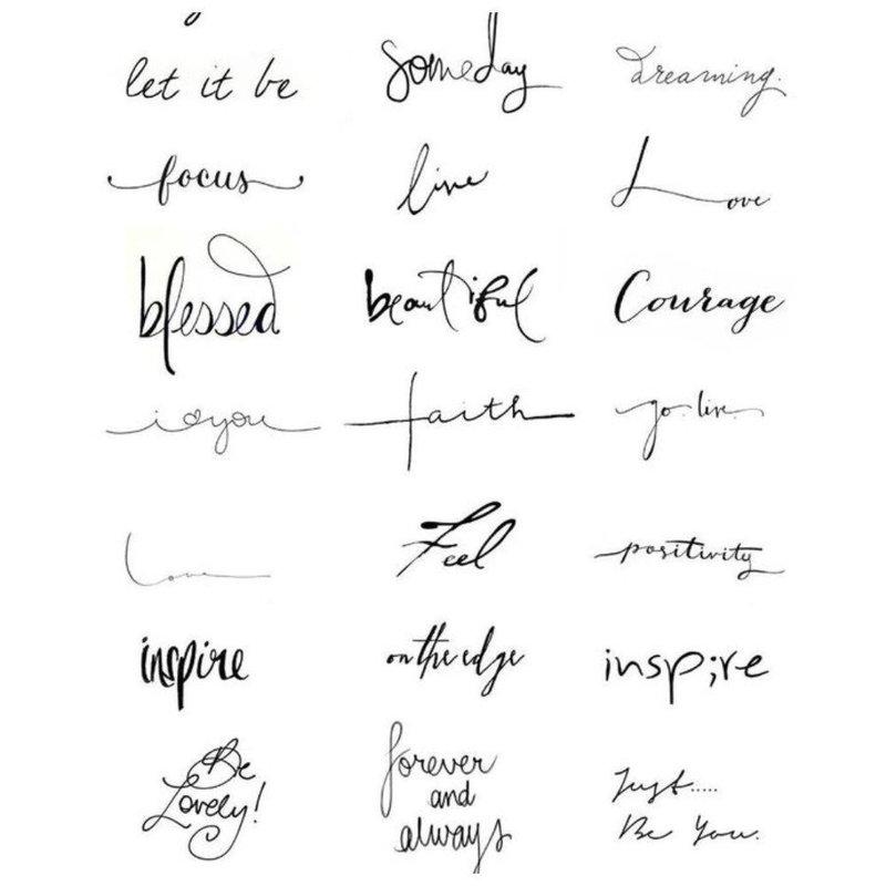 Короткие слова для татуировки