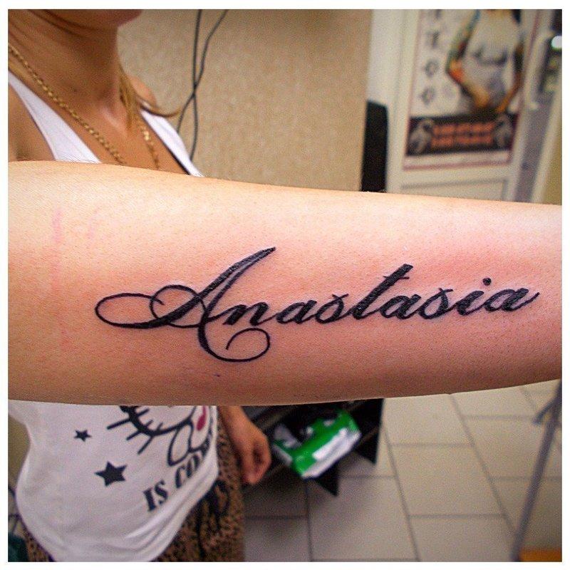 """Тату """"Анастасия"""" на руке"""