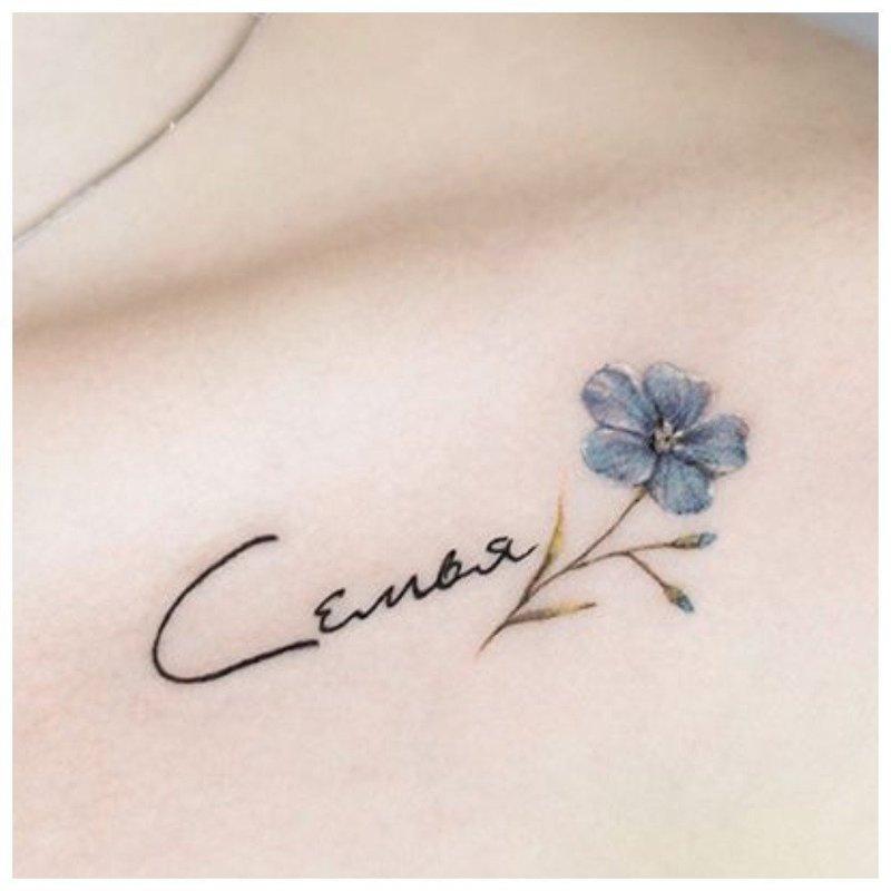Надпись и цветок - тату на ключицу