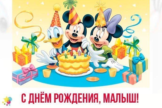 Поздравление крестнику с днем рождения