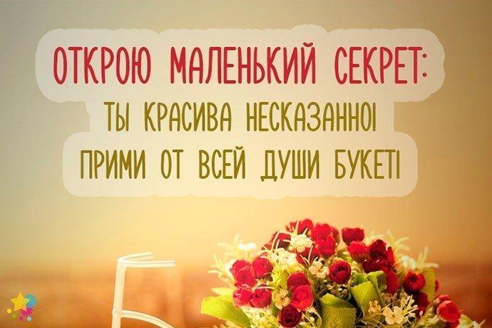 Поздравление подруги с днем рождения