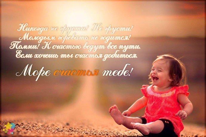 Счастливый ребенок открытка