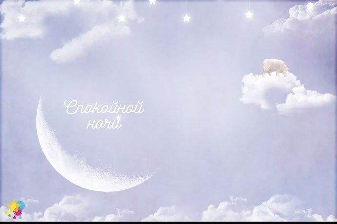 Милая картинка с пожеланием спокойной ночи