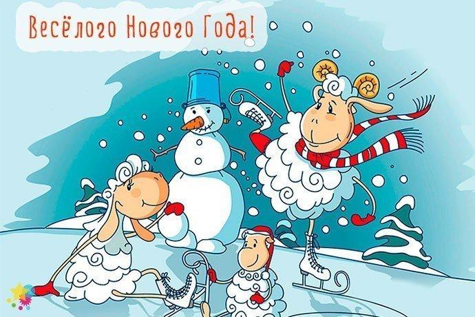 Пожелание хорошего нового года