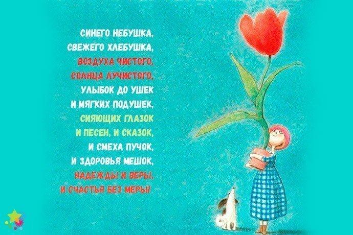 Очень красивая открытка на день рождение