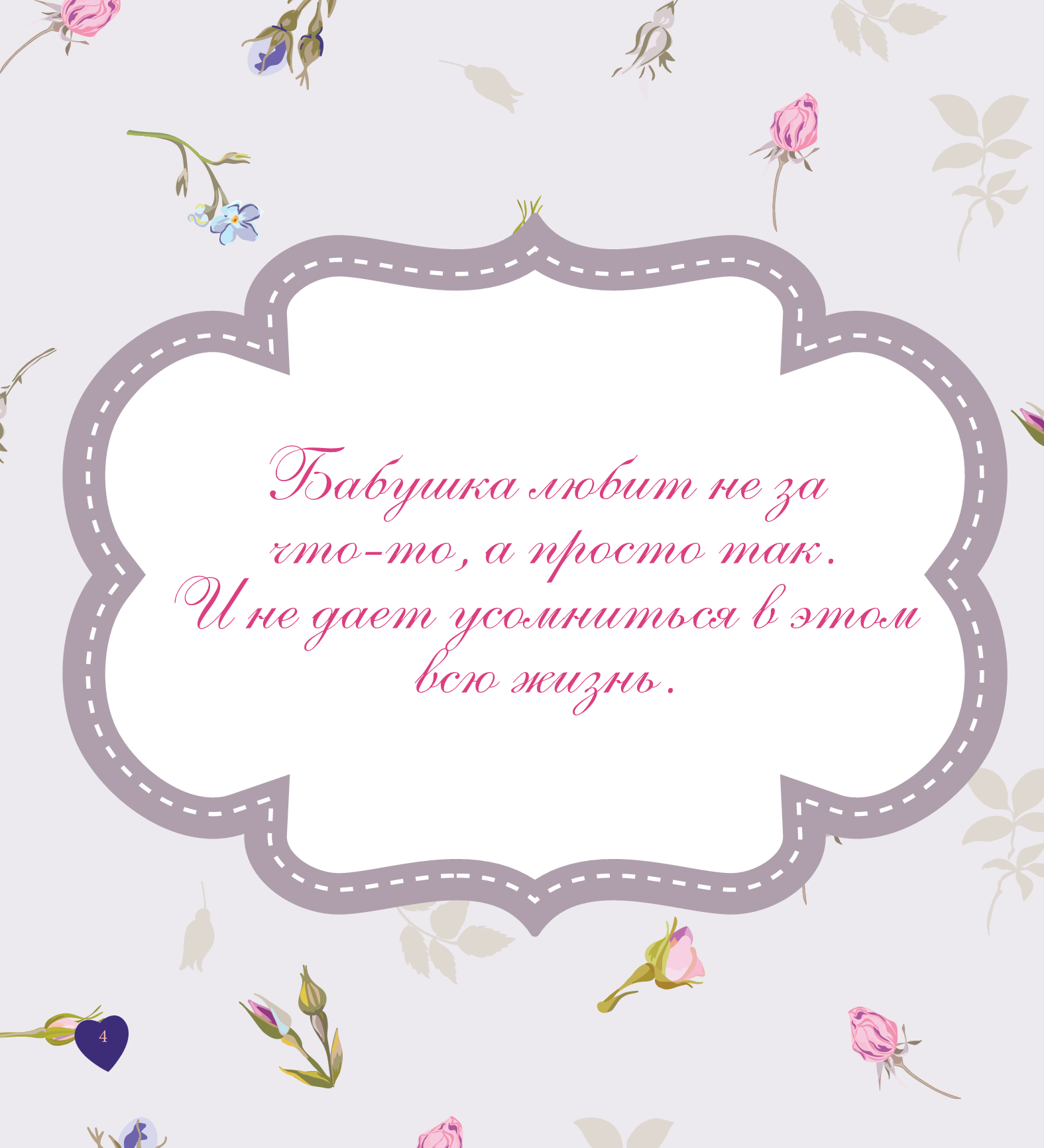 С днем рождения бабушка поздравления красивые слова