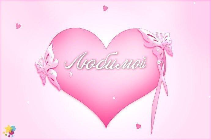 Стихи о любви русских классиков