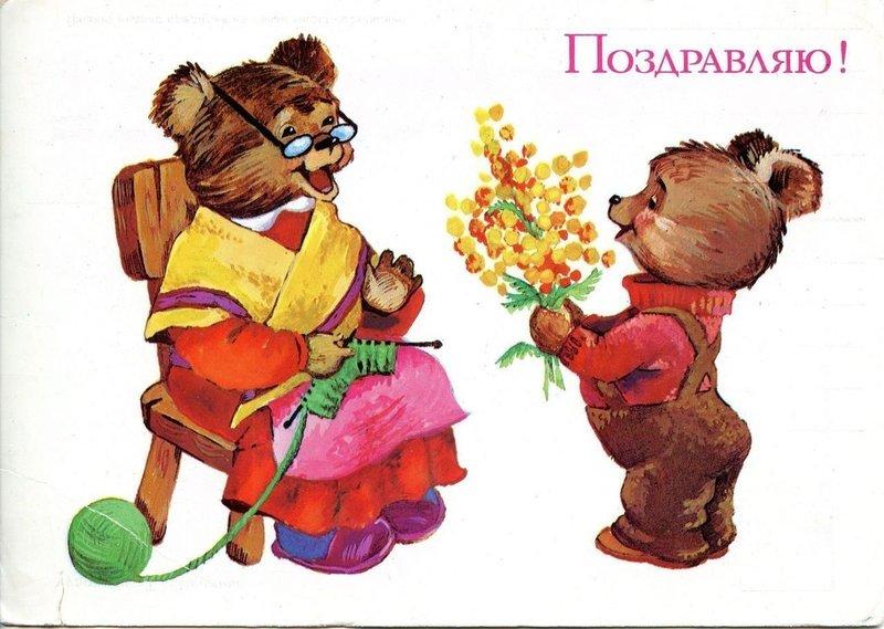 Анимационная открытка ко дню рождения бабушки