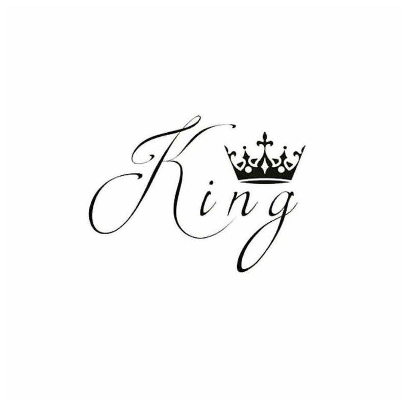 """Тату-надпись """"Король"""""""
