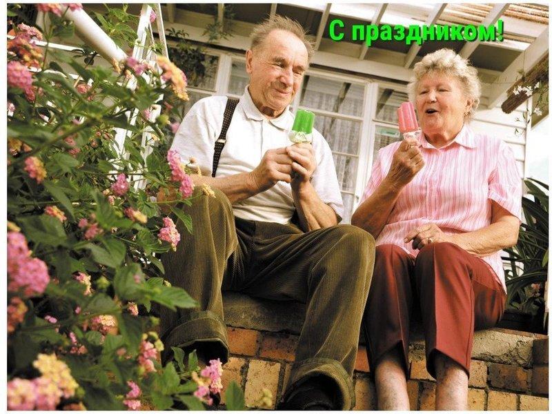 Картинка ко дню бабушек и дедушек
