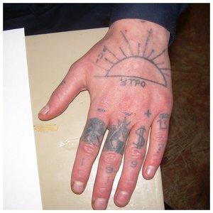 Тюремные тату-перстни