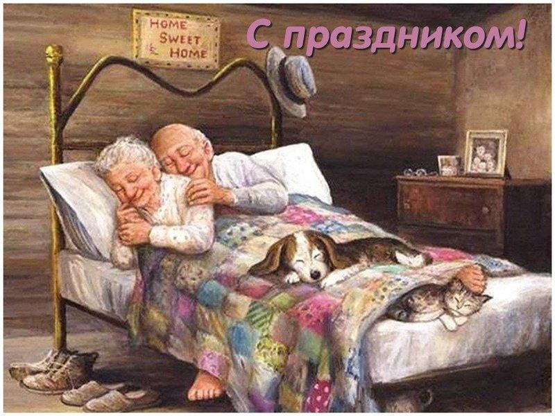 Поздравление с праздником бабушек и дедушек