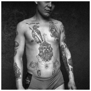 Тюремные татуировки на все тело