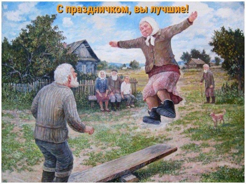 Смешная картинка ко дню бабушек и дедушек