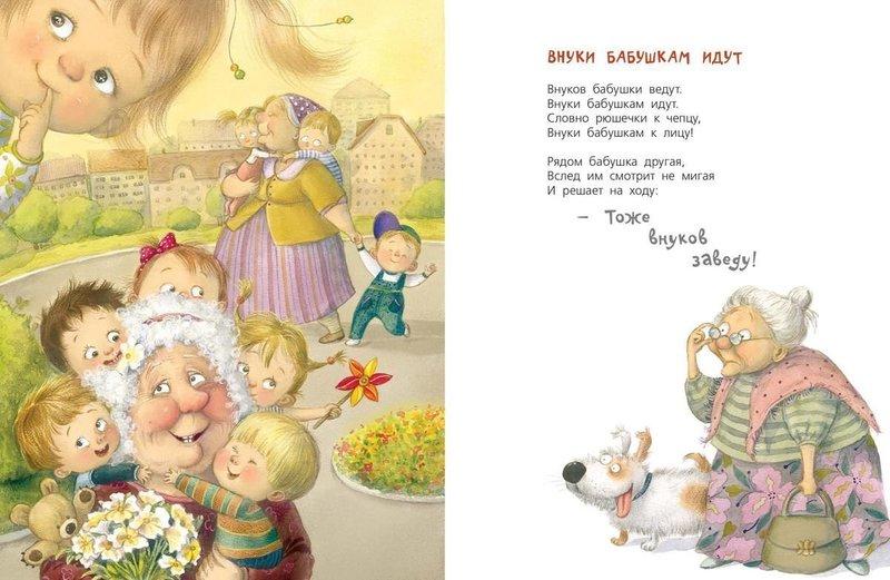 Поздравительная открытка бабушке на день рождение